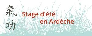 Stage d'été en Ardèche